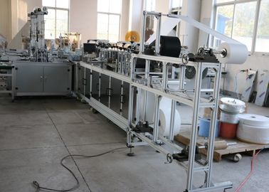 China PLC 11KW Surgical Face Mask Machine 50-60 HZ Dust Prevention With High Speed supplier