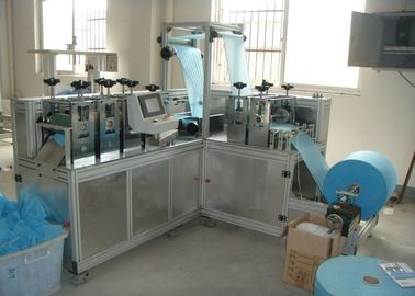 China 30g Automatic Nonwoven Fabric Machine Medical Disposable Sterile 5.5kw Output factory