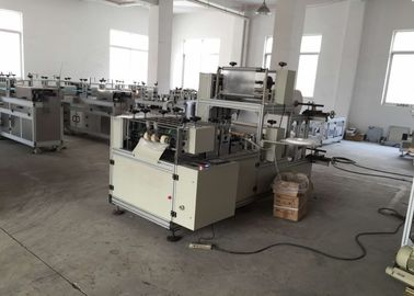China Disposable Plastic Sleeve Making Machine With High Speed Full Automatic 8.5KW factory