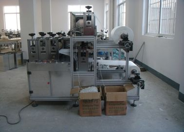 China High Speed Nylon Making Machine Full Automatic 380V 220V With Length 2.4m factory